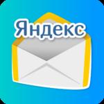 Скачать Яндекс Почту