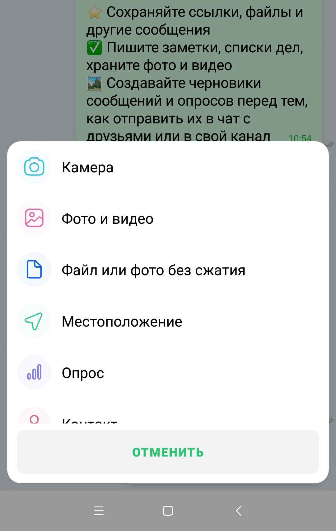 Передача файлов в ICQ