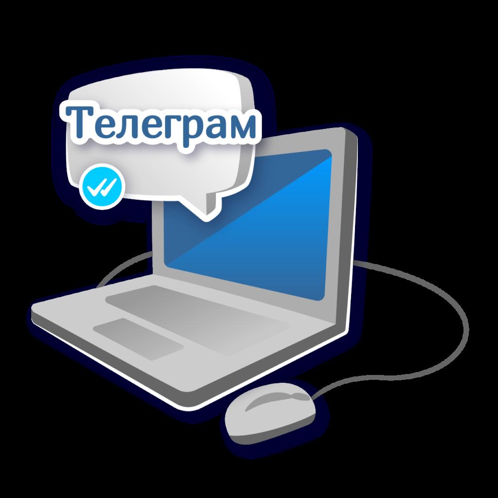 """Иллюстрация статьи """"Видеозвонки в Телеграм планируют добавить в 2020 году"""""""