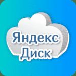 Яндекс подчеркнул невозможность удалить Телемост